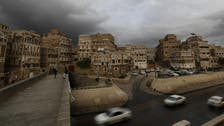 Yemen crisis has 'never been closer to peace'