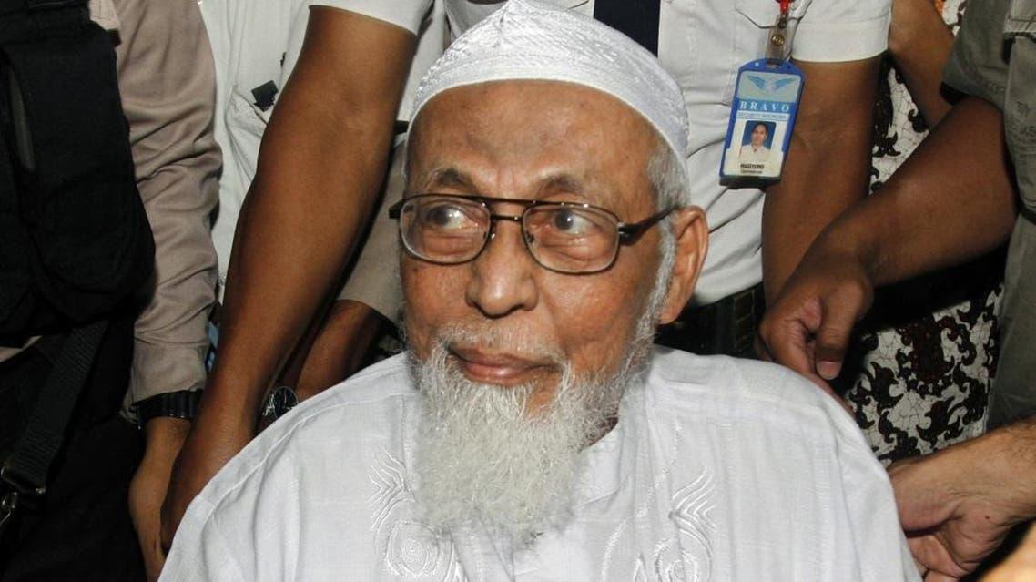 Abu Bakar Bashir (AP)