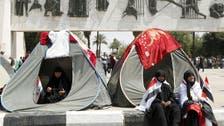"""العراق.. معتصمو الصدر يصفون اعتصام البرلمان بـ""""النفاق"""""""