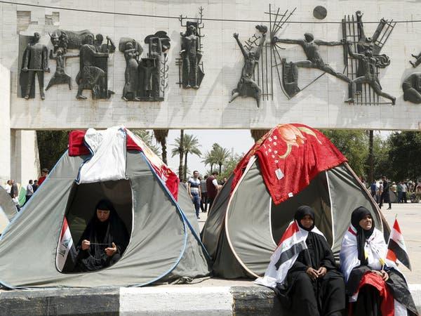 التيار الصدري يعتصم في بغداد.. ومتظاهرون يحاصرون وزارات