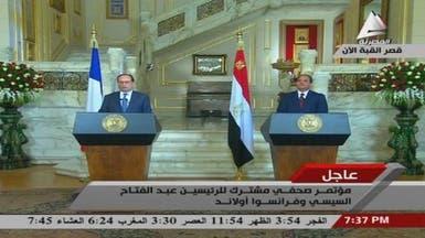 الرئيس المصري يلمح إلى إمكانية تدخل عسكري في ليبيا