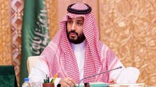 """محمد بن سلمان: إطلاق خطة """"الرؤية المستقبلية"""" بـ25 أبريل"""