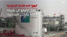 """السعوديون على موعد انطلاق خطة """"الرؤية المستقبلية"""""""