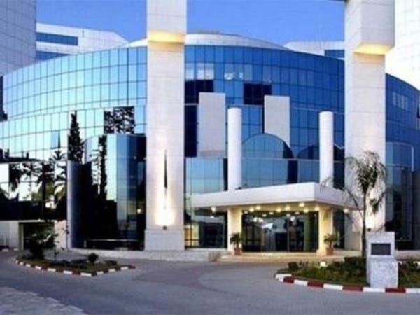 الجزائر تبيع أول سندات محلية منذ سنوات بسبب هبوط النفط