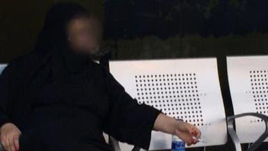 """3 أسباب لـ """"تدخين"""" النساء في السعودية"""