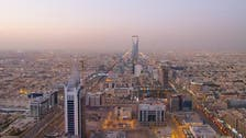 Moody's affirms Saudi Arabia A1 rating, raises GDP growth forecasts for economy