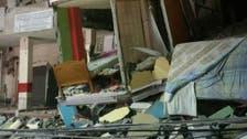 ایکواڈور: تباہ کن زلزلے میں 233 ہلاکتیں، 1500 زخمی