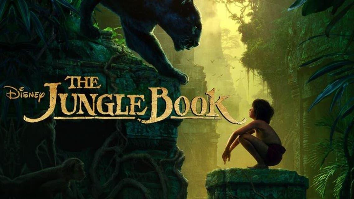 The Jungle Book poster (Photo courtesy: The Jungle Book)