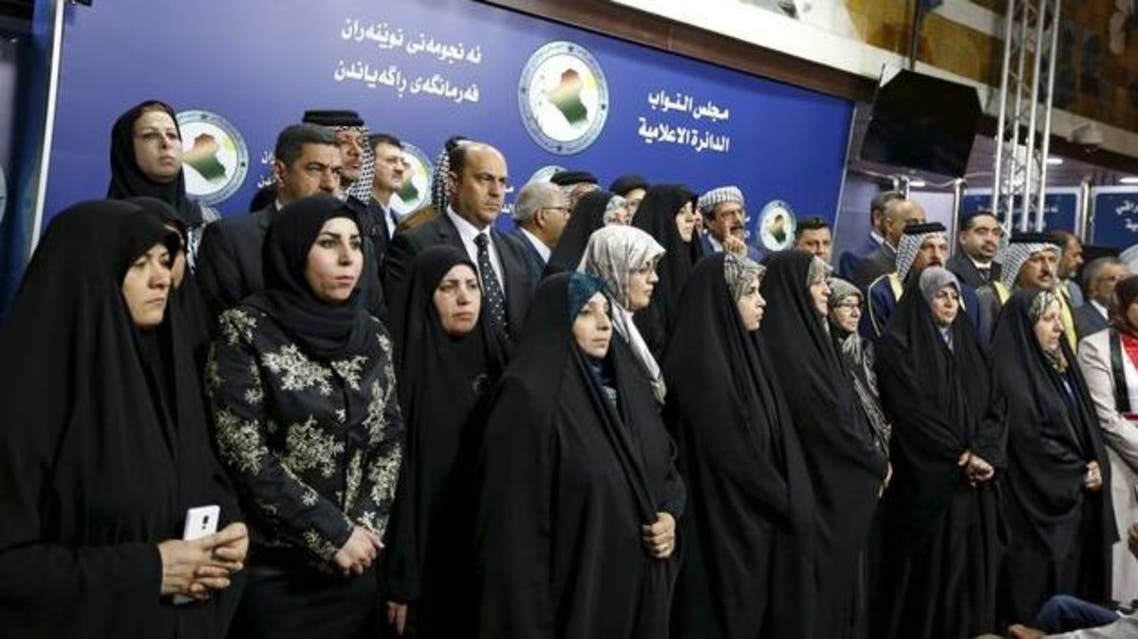 بعض من النواب المعتصمين في البرلمان