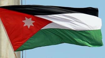 Six Jordanians to attend the Global Entrepreneurship Summit