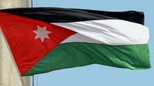 Jordan releases 16 of those arrested in destabilizing palace plot: State media