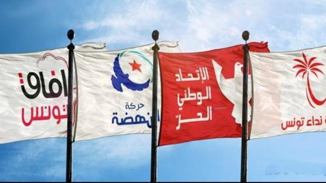 الائتلاف الحاكم في تونس