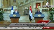 مصری صدر کا لیبیا میں فوجی مداخلت کا عندیہ !