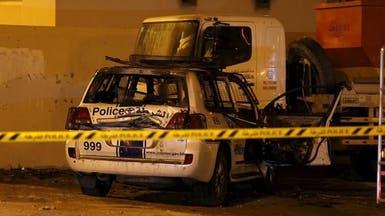 """البحرين تعلن القبض على مشتبه بهم في تفجير """"كرباباد"""""""