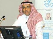 """""""أبشر"""" يخدم 6 ملايين مستخدم في السعودية"""