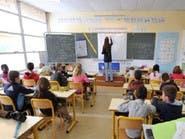إسبانيا.. أول دورة لتعاليم الإسلام بالمدارس الرسمية