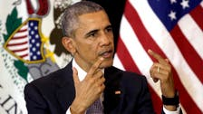 Fate of Obama's immigration plan in hands of US Supreme Court