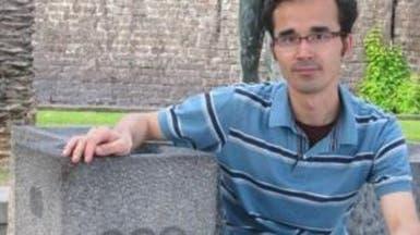 إيران.. عالم فيزياء سني يصارع السرطان في السجن