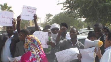 الشرطة الموريتانية تقمع متظاهرين يطالبون بالافراج عن حقوقي