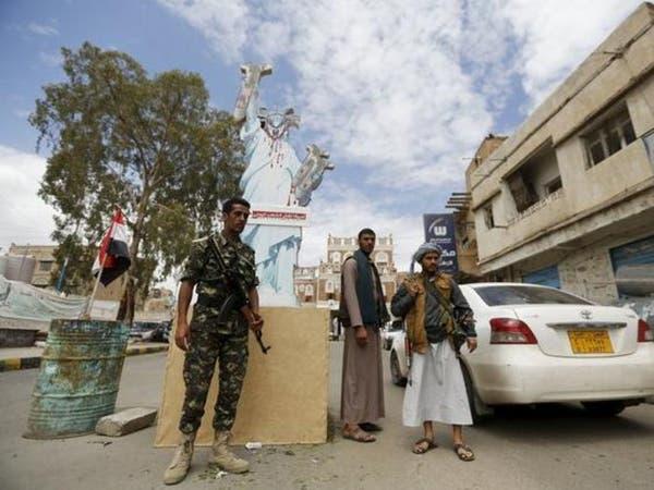 الحكومة اليمنية: الانقلابيون يستهترون بعملية السلام