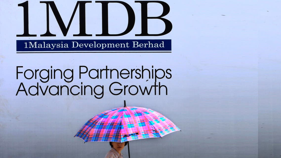 The Abu Dhabi fund said 1MDB and Malaysia's finance ministry - which owns 1MDB - are in default on the terms of this agreement. (Reuters)