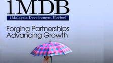 UAE fund says Malaysia's 1MDB bonds in default on $1 bln deal