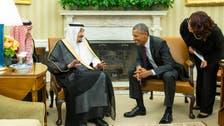 A look back: 70 years of US-Saudi leader meetings
