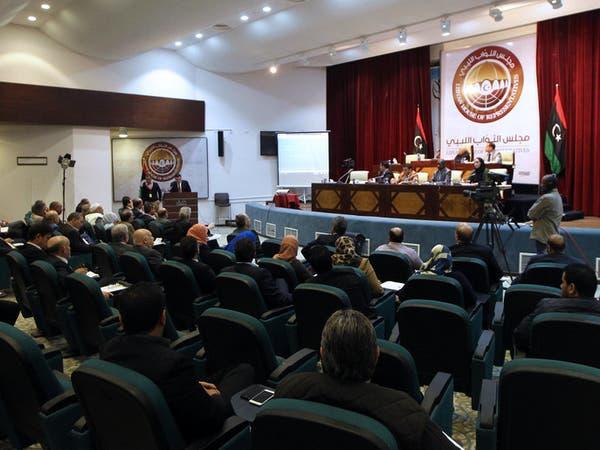 ليبيا.. النواب يجري مشاورات من أجل تقريب وجهات النظر