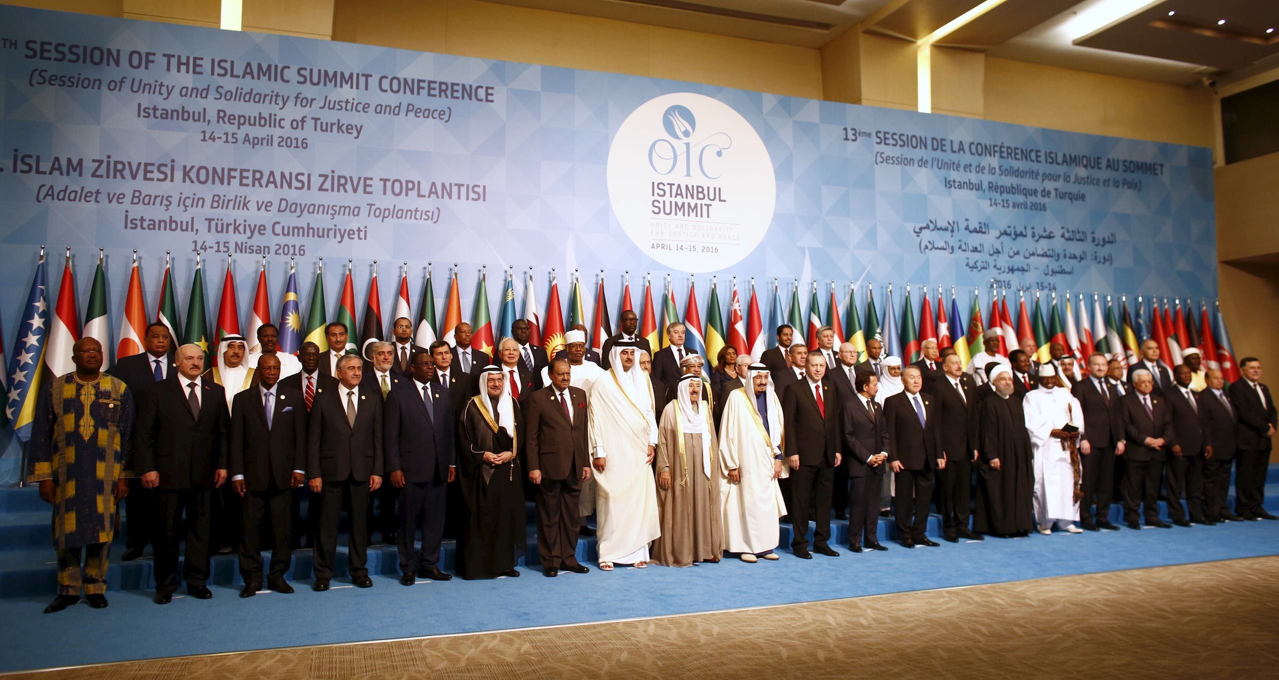 Leaders and representatives of the Organisation of Islamic Cooperation (OIC) member states pose for a group photo during the Istanbul Summit in Istanbul, Turkey April 14, 2016. (Reuters)