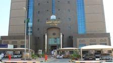 السعودية تحاكم 16 متهما في فساد بـ 860 مليون ريال