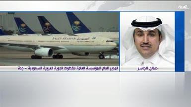 """الجاسر لـ""""العربية"""": بدء رحلات """"طيران أديل"""" منتصف 2017"""
