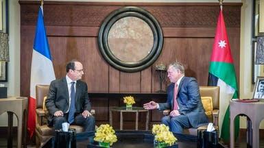 هولاند يبحث في الأردن مشاكل سوريا وفلسطين والإرهاب