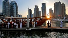 Dubai's biggest bank cuts 300 jobs amid weaker economy
