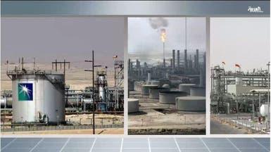 """ماذا يعني تحول """"أرامكو"""" لشركة للطاقة والكتل الصناعية؟"""