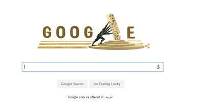 """""""غوغل"""" يحيي الذكرى الـ87 لميلاد """"شيخ النحاتين"""""""