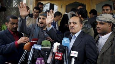 وفد اليمن يهدد بمغادرة الكويت إذا غاب الانقلابيون اليوم