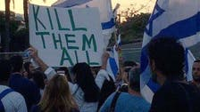 'Kill them all': Social media uproar over 'Anti-Arab' Israeli rally