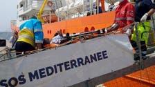 UNHCR fears 500 dead in Mediterranean shipwreck