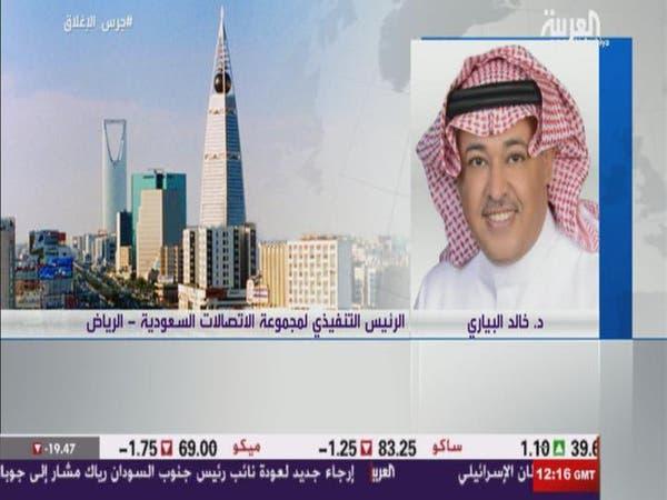 """البياري لـ""""العربية"""": STC تتوسع بخدمات الأعمال"""