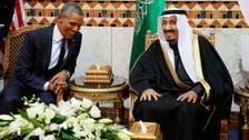 قمة اليوم بالرياض بين الملك سلمان وأوباما