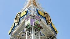 Abu Dhabi plans $1 billion Warner Bros. theme park