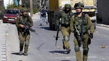 Israel holds West Bank settler group for attacks on Palestinians
