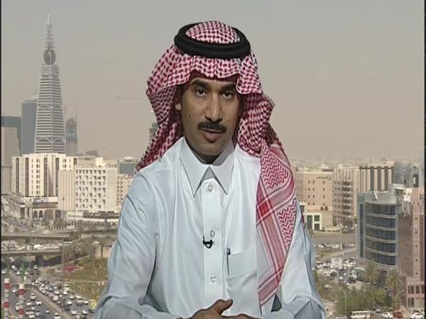 مؤشر قطاع الاتصالات السعودي يتكبد خسارة 3.25 %