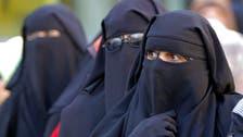 Latvia mulls face veil ban - but only 3 women wear them
