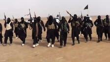 یورپی ساحل: موسم گرما میں داعش کا اگلا ہدف