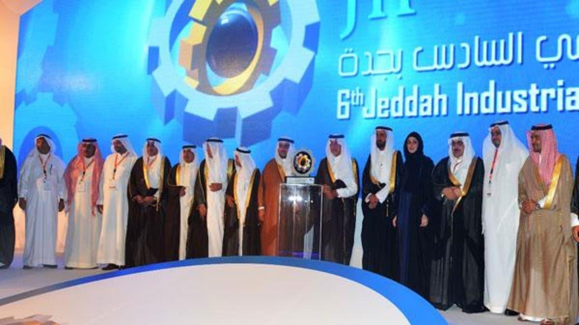 الملتقى الصناعي في جدة