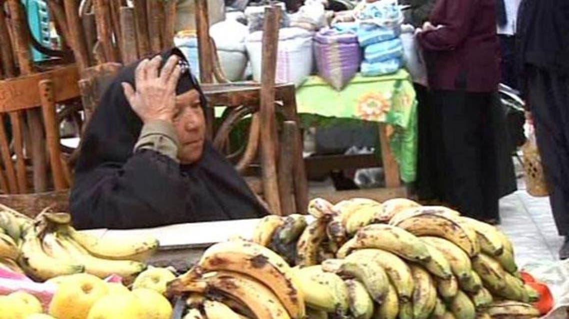 سلع أسواق اقتصاد مصر