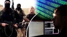 داعش تنظیم ۔۔۔ 95 % شریعت سے ناواقف، 90 % کو جہاد کا تجربہ نہیں!