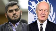 اپوزیشن کی جنیوا سے روانگی.. شامی مذاکرات پارہ پارہ