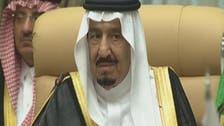 خادم الحرمين: الخليج يتضامن مع المغرب في قضية الصحراء